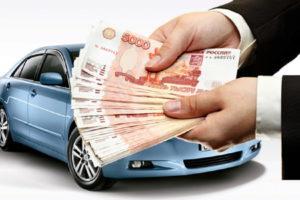 Есть ли риски при оформлении займа под залог автомобиля?